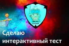 Реставрация фотографий 12 - kwork.ru