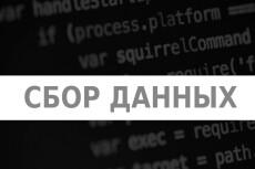 Оригинальный текст 4000 символов 11 - kwork.ru