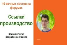 Сервис фриланс-услуг 72 - kwork.ru