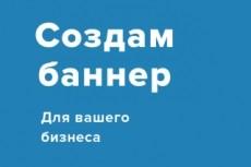 Дизайн шапки сайта 38 - kwork.ru
