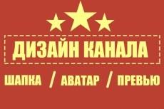 Дизайн группы 16 - kwork.ru