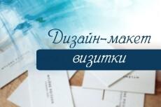 Создам дизайн листовки или буклета 27 - kwork.ru