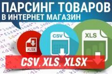 задачи на javascript (frontend/backend) 5 - kwork.ru