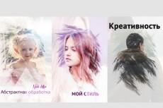 Ваше фото или текст на билборде [картинка] 22 - kwork.ru