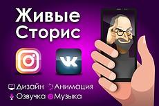 Видеоролик. Озвучка, музыка, дизайн, анимация. Под ключ 19 - kwork.ru