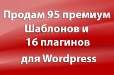 Сборка высокачественной графики 42 - kwork.ru
