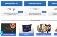 Перенесу сайт на новый хостинг 32 - kwork.ru