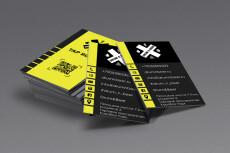 Создам креативный, модный макет визитки 90 - kwork.ru