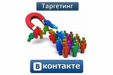 Контекстная реклама Яндекс Директ 11 - kwork.ru