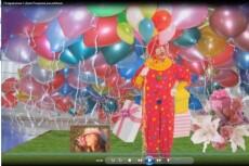 Видеоролик на заказ 10 - kwork.ru