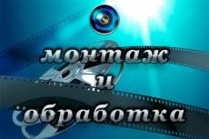 Удалю фон с вашего изображения, при желании обработаю и сделаю ретушь 11 - kwork.ru
