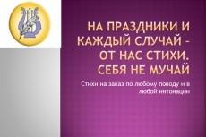 Контекстная реклама повышенной результативности 7 - kwork.ru