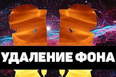 Озвучка аудио и видео 3 - kwork.ru