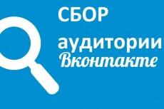 Предоставлю базу свободных доменов с Тиц 10 27 - kwork.ru