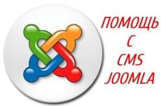 Премиум шаблоны Joomla 3 - kwork.ru