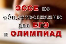 наберу текст (с аудио/видео) на русском или английском 6 - kwork.ru