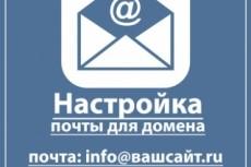 Небольшой лендинг 4 - kwork.ru