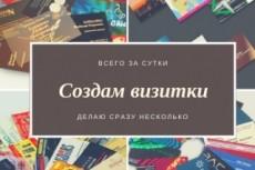 Создам обложку для группы в контакте 9 - kwork.ru