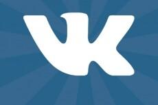 Извлеку звук из любого видео 22 - kwork.ru