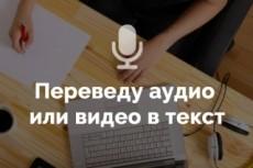 Макет для полиграфии 7 - kwork.ru