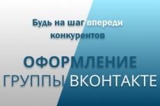 Разработаю современный дизайн сайта 30 - kwork.ru