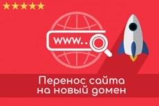 Интернет - магазин под ключ 7 - kwork.ru
