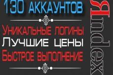 Упорядочу данные, напечатаю в таблице Excel 12 - kwork.ru