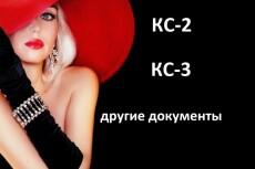 Разработка планов эвакуации согласно гост 23 - kwork.ru