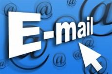 Почищу базу email от невалидных адресов 10 - kwork.ru