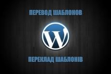 Сервис фриланс-услуг 5 - kwork.ru