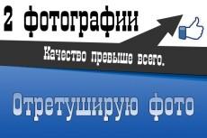 Разработаю вам на выбор 3 отличных логотипа 28 - kwork.ru