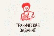 Продуктовая матрица. Лид-магнит, Трипваер. Дорожная карта клиента 16 - kwork.ru