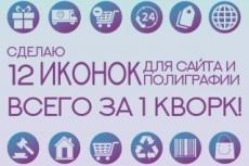 Флаеры, листовки, буклеты 17 - kwork.ru