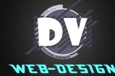 Создам сайт на PrestaShop 5 - kwork.ru