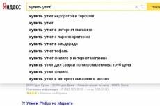 Удаление заблокированных пользователей на VK.com 4 - kwork.ru