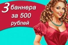 Создам оригинальную шапку для сайта 30 - kwork.ru