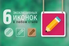 сделаю баннер 14 - kwork.ru