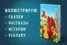 Портрет акварелью 19 - kwork.ru