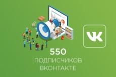 Эффективный дизайн веб элементов 19 - kwork.ru
