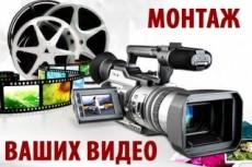 10 тизеров любого размера 12 - kwork.ru
