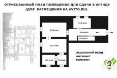 Интернет-магазин OpenCart  OcStore под ключ 14 - kwork.ru