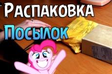 Слайд-шоу для семьи или для фирмы 10 - kwork.ru