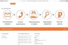 Сделаю яркий дизайн наружной рекламы (пленка/оракал, ситилайт, баннер-растяжка) 55 - kwork.ru