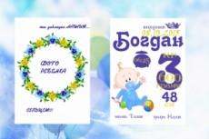 Детская метрика и постеры достижений 13 - kwork.ru