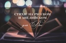 Напишу текст песни 5 - kwork.ru
