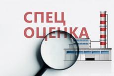 Консультации по налоговому и бухгалтерскому учету 19 - kwork.ru