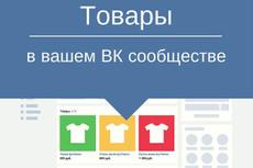 Создам стильный коллаж из Ваших фото 35 - kwork.ru