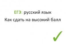 Научу зарабатывать без вложений 7 - kwork.ru