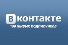 Создание сайтов 9 - kwork.ru