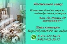 Сделаю макет каталога, портфолио 8 - kwork.ru